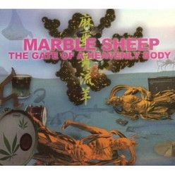 Marble Sheep/The gate of a heavenly body , CD